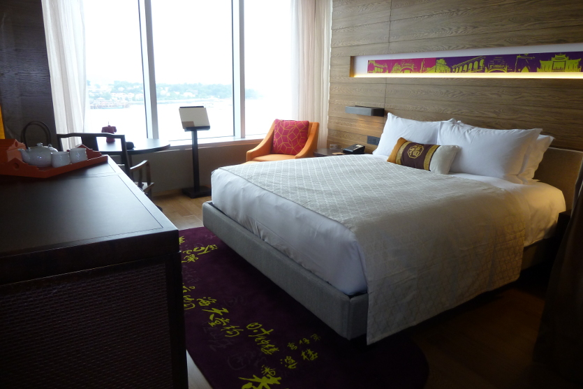 Hotel Indigo Xiamen Harbor kamer China
